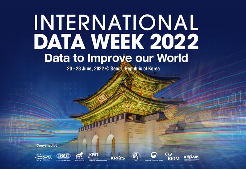 International Data Week and SciDataCon